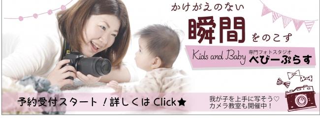 https://ameblo.jp/emi-no-sora/entry-12110010978.html