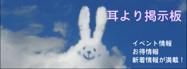 http://mamasky.jp/columns