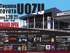 【7/20(土)・21(日)魚津開催】Toyama TOYOTA UOZU GRAND OPENイベント