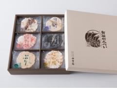 【満席御礼・7/26(木)開催】新たな「富山土産」を作ろう!NEW煎餅の試食会イベント vol.01