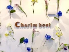 Cherimboat(ヘアサロン&子供服)