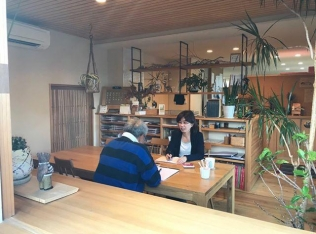 お金の教室 西田FP社労士事務所