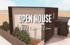【12/21(土)・22(日)開催】スキップフロアと小屋裏収納のある4層構造のお家が完成★by.ズットスタイル