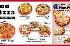 黒部市「やくぜんそうざいの店Kuu」テイクアウトもできる新メニュー登場!!