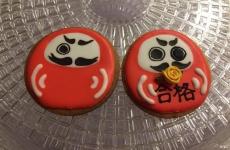【1/13(土)開始】ダルマアイシングクッキーが買える・作れる♡
