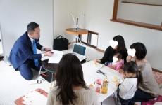 満席【12/19(水)mamasky houseにて】参加費無料&ケーキ付♡「今日から使える!ママのための超実践的マネーセミナー」開催