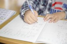 【11/10(土)開催】小学校入学前にママが知りたい情報をGETしよう!