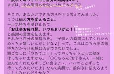 みかりん先生の愛の処方箋 vol.1
