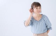 【10/1(火)・10/2(水)開催】参加者殺到?!の子育てママのためのランチ付き♡マネーセミナー