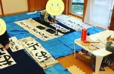 【年中さん~】「ママスキーハウス」に書道教室が開講♪2/28(木)無料体験お稽古開催!