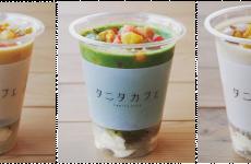 【2018年6月 新発売】噛むスムージー「カムージー」で手軽に栄養補給♡