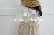 【6/17(日)~web先行SALE】オシャレママ&キッズに大人気の「子供服 cherimboat」のサマーセール!