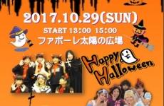 【10/29(日)ファボーレにて開催】初心者大歓迎!ハロウィンダンスイベントに出演しよう!