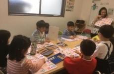 【年中・年長対象】今から始めて準備万端♪「小学校準備コース」がアツい!