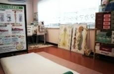【12/8(木)開催】黒部方面のママ注目!親子で健康になれちゃうイベント情報