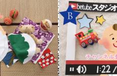 【5/16(木)開催】ベビーママ必見!「ねぞうアートフェス」で可愛い写真を撮ろう♪