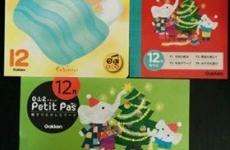 【12/13(木)・12/15(土)開催】0・1・2歳のための「Petit Pas(プティパ)」に親子で参加しよう