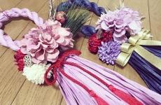 【12/19(木)mamaskyhouseにて】お正月飾りを手作りで♡アーティフィシャルフラワーでお正月飾りを作ろう!
