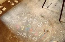 【7/22(日)開催】豆古書店3周年記念イベント続々開催!
