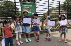 【6/29(土)開催】エースキッズ英会話の「Open Day!」に遊びに行こう!