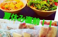 【7/22(月)開催】mamasky houseで!栄養士が作る!手作りで安心・安全!冷凍もできちゃう!お弁当おかず販売します!