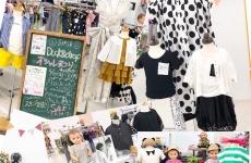 【4/27(金)~30(祝)開催】自慢のキッズコーデで集まれ!子供服「DUCK&drop」のオシャレまつり