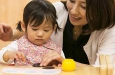 【9月末まで】「脳の成長」を促す200種類アクティビティを親子で楽しむ「ベビーパーク」のサマーキャンペーン!