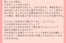 みかりん先生の愛の処方箋 vol.3