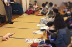 【6/20(水)開催】一度は聞いておきたい!救急救命講習会〜乳幼児編〜