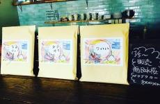 【新年1/5より販売開始】豆古書店セレクト「福BOOK楼」に注目