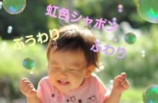 【6/10(土)&6/25(日)開催】大人もこどもも思い切り遊んじゃおう!「あそびあいらんど&asobi基地」開催