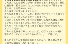 みかりん先生の愛の処方箋 vol.4