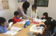 【動画配信中♪】お子さん達の教室での様子が見られます