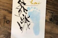 【11/6(水)開催】子どもの成長をアートに残す!手形・足形×お名前書♡