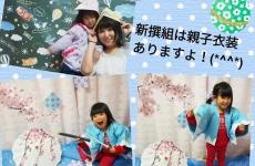【5/25(木)開催】ねんねアートin富山の新作フォトブースで撮影しませんか?