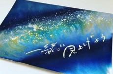 【7・8月開催】夢ロゴアート教室のご案内