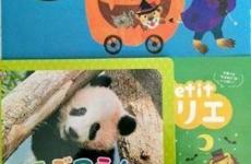 【10/18(木)・10/19(金)開催】0・1・2歳のための「Petit Pas(プティパ)」に親子参加しよう
