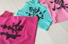 【8月販売開始】オーダーメイド♡筆文字お名前Tシャツ