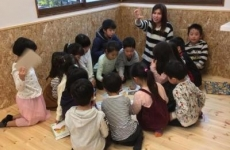 【児童募集!】様々な体験・経験ができる!魅力たくさんの放課後児童クラブ「結の家 藤ノ木」