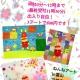 【5/13開催】ねんねアートの会9