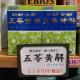 """【6月のおすすめ商品情報】今年の夏は""""マスク熱中症""""に要注意!!"""