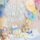 定期開催!妊婦さんのお祝いパーティー「Baby Shower Party」