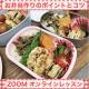 ママ必見★『食育サロンcolorful』の4月食育イベントスケジュール大公開!!