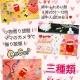 【6/18開催】婦中町でねんねアートの会10 byねんねアートin富山