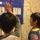 【7/27(金)~8/9(木)】年中~小学生向け!「夏のEnglish Day」開催