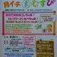 【6/3(日)開催】日本一ちっちゃな&子どもが多い村の公園イベントへGO♡