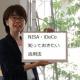 【オンライン開催】NISAやiDeCoって何?違いは?…そんなモヤモヤを解決しませんか?