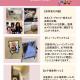 【4/26(木)~5/25(金)キャンペーン】夜の託児を探しているママ必見!GWもOK!!