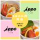 高岡 ママ|親子の人気スポット【ippo】でお弁当販売スタート!