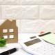 失敗しない夢のマイホーム計画のために…家づくりを検討している方必見!